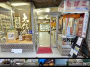 Liquor shop Takano