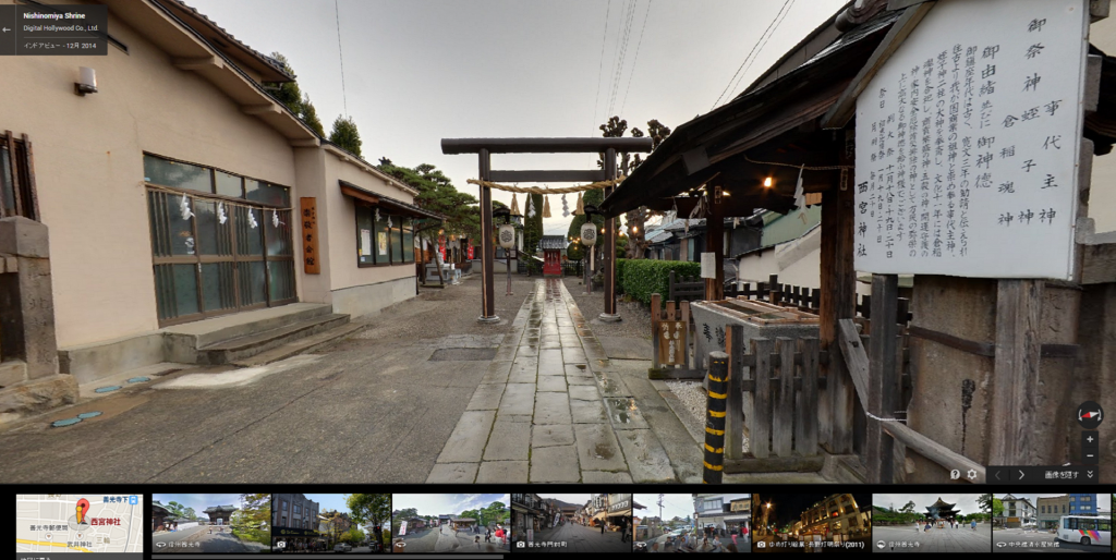 Nishinomiya Shrine/Ebisu