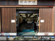 Local sake Nagoya Castle Shop