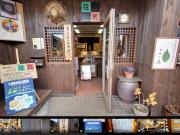 Gallery Hanagura