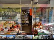 Souvenir shop Nagatoya