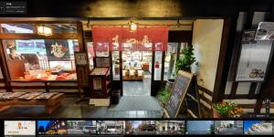 Head office Suyakame