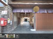 今井酒造店